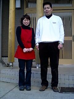 九州マジック Kyusyu magic
