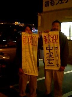四国到着 Arriving Shikoku