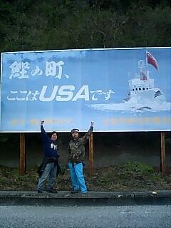 USAまで来ました。 Came to USA