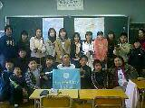 高知市第四小学校6年2組 Kohchi city 4th elementary school class 6-2