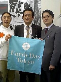 和歌山県観光局訪問 Visiting tourism bureau Wakayama prefecture
