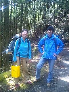 熊野古道ウォーク開始 Start walking Kumano ancient road