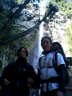 それ行け那智の滝11 Let us go to Nachi waterfall11