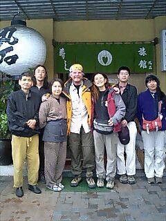 富士宮市丸石旅館 Maruishi Ryokan in Fujinomiya city