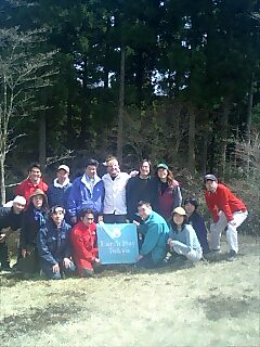箱根やすらぎの森で植樹2 Tree planting at Hakone forest of confort2