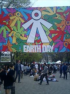 アースデイ東京の風景8 Sceen from Earthday Tokyo8
