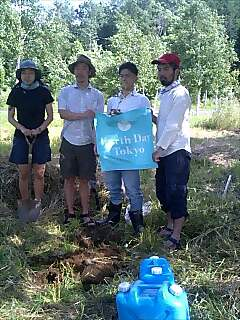 下川町一ノ橋、遊牧村で木を植えました We planted trees at Nomad village