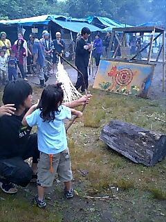 アイヌモシリ一万年祭 Ainu festival