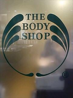 苫小牧のザ・ボディショップを訪ねて Visiting the body shop at Tomakomai