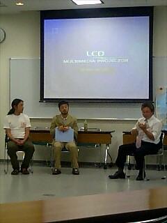 札幌市内で報告会 Journey