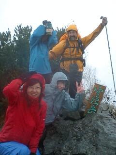 アースデイ・フレンドシップハイク空沼岳 earthday friend ship hike soranuma dake