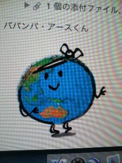 アースデイだよ!全員集合〜Let us get together for earthday