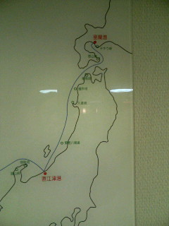 海時間で行こう let us go with sea time