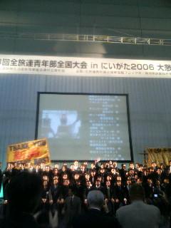 全旅連青年部全国大会に参加しました。