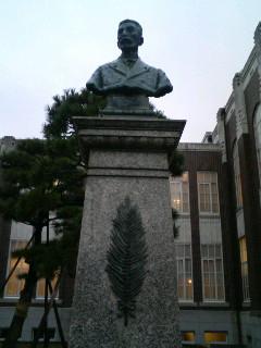 天晴れ京都大学