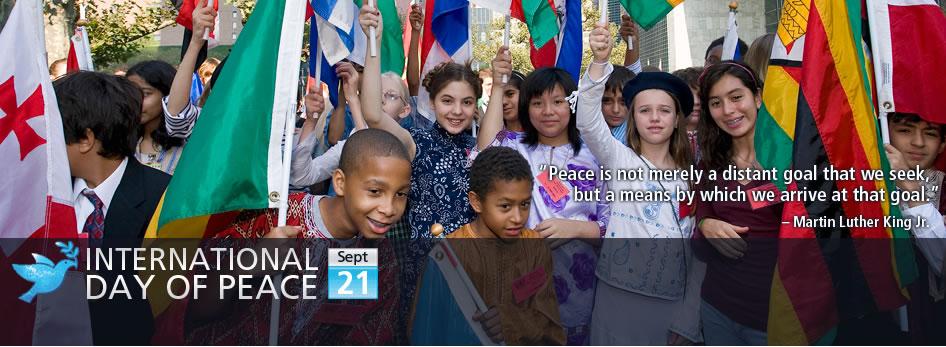 今日は国際平和デー