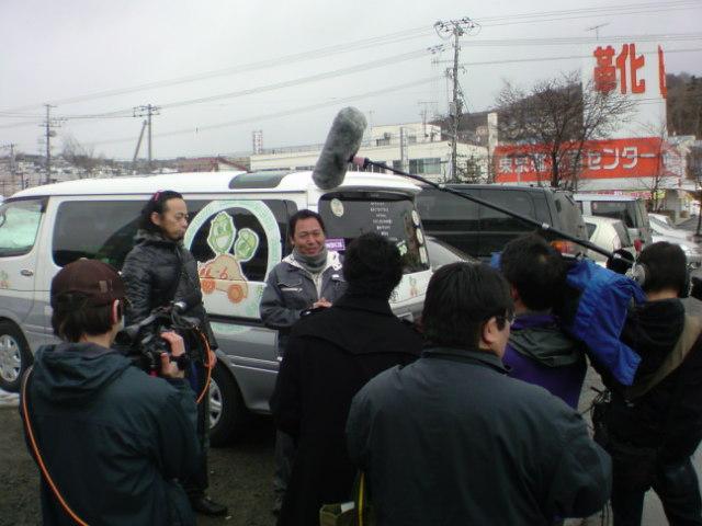 Celebration Earth Walk 無事、北海道の小樽からスタートしました!