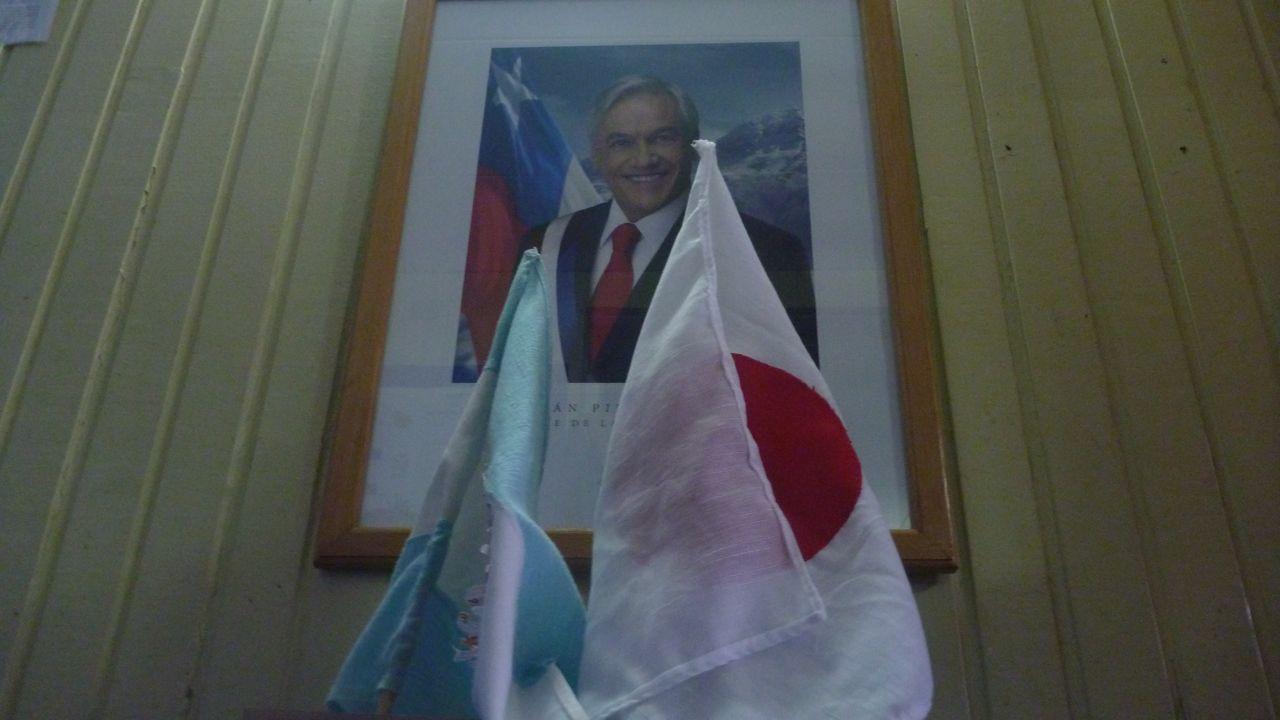 パタゴニアにて日本の国旗